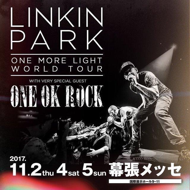 O Linkin Park anunciou que far uma sequncia de trshellip